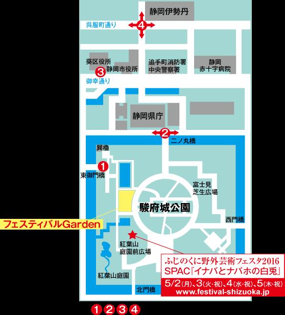 「ストレンジシード」会場マップ