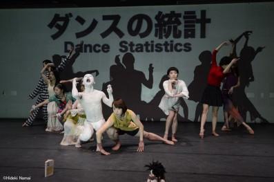 冨士山アネット[Attack On Dance](2015) Photo by Hideki Namai_s